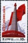 Colnect-2503-521-Tower-of-Juche-Idea.jpg