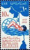 Colnect-1308-791-Long-distance-Swimming-Championship-Suez-Canal.jpg