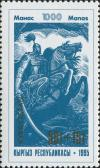 Colnect-5783-681-Warrior-with-sword-on-horseback.jpg