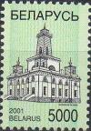 Colnect-2508-674-Town-Hall-Chechersk.jpg