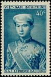 Colnect-895-729-Crown-Prince-Bao-Long.jpg