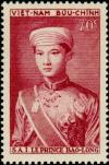 Colnect-895-730-Crown-Prince-Bao-Long.jpg