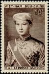 Colnect-895-732-Crown-Prince-Bao-Long.jpg