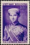 Colnect-895-736-Crown-Prince-Bao-Long.jpg