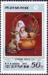 Colnect-2500-167-Two-dogs-in-basket.jpg