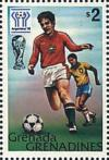 Colnect-3674-961-Football-World-Cup-Argentina-1978.jpg