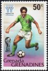 Colnect-3680-325-Football-World-Cup-Argentina-1978.jpg
