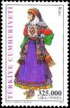 Colnect-967-915-Woman-from-Kars.jpg