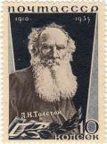 Colnect-3216-863-Portrait-of-writer-L-N-Tolstoi-1825-1910.jpg