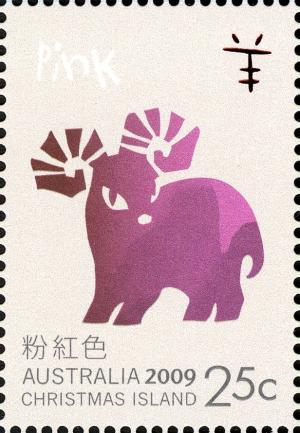 Colnect-2747-267-Lunar-New-Year-2009---Pink-Goat.jpg