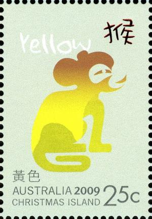 Colnect-2747-268-Lunar-New-Year-2009---Yellow-Monkey.jpg
