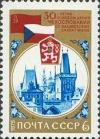 Colnect-194-611-30th-Anniversary-of-Liberation-Czechoslovakia.jpg