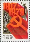 Colnect-194-909-62nd-Anniversary-of-Great-October-Revolution.jpg