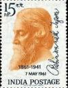 Colnect-470-527-Birth-Centenary-Rabindranath-Tagore---Poet.jpg