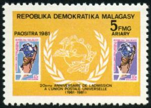 Colnect-4203-444-Malagasy-Stamps-and-UPU-Emblem.jpg
