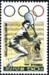 Colnect-2821-174-Tennis.jpg