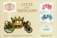 Colnect-151-380-Coach-and-stamp-1-shield-of-the-Papal-States.jpg