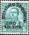 Colnect-1367-383-King-Zog-I-of-Albania-overprinted-in-black.jpg