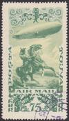 Colnect-1932-519-Airship-and-rider-on-horseback.jpg