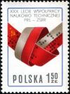 Colnect-1998-532-Flags-of-USSR-and-Poland-as-Computer-Tape.jpg