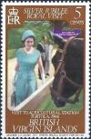 Colnect-2620-851-Queen-visiting-agricultural-station-Tortola.jpg