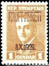 Colnect-3904-356-King-Zog-I-of-Albania-overprinted-in-black.jpg