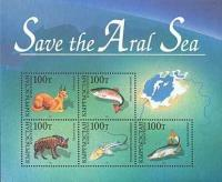 Colnect-196-802-Save-the-Aral-Sea---MiNo-115-19.jpg