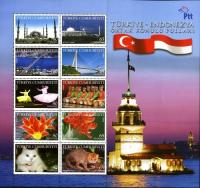 Colnect-950-952-Turkey-and-Indonesia-Block.jpg
