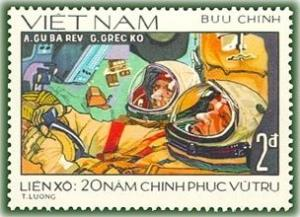 Colnect-1627-150-A-Cubarev-and-G-Grecko-Astronauts.jpg