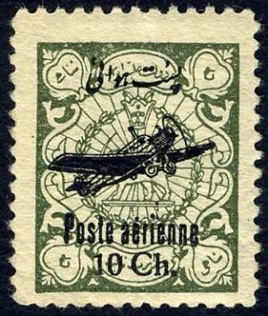 Colnect-2231-670-Plane-overprint-and---Poste-a-eacute-rienne--.jpg