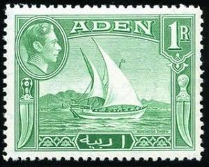 Colnect-559-738-Adenese-dhow.jpg