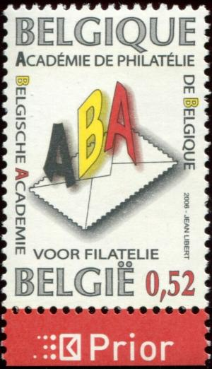 Colnect-5779-273-40-year-Academy-for-Philately.jpg