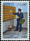 Colnect-2066-484-Postman-before-House-letterbox.jpg