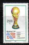Colnect-1178-971-FIFA-cup--amp--WM-badge.jpg