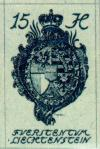 Colnect-131-592-Coat-of-arms.jpg