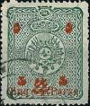 Colnect-1438-432-Surcharge-on-Coat-of-Arms-stamp-of-1892.jpg