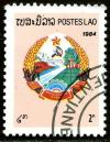 Colnect-1583-648-Crest-of-Laos.jpg