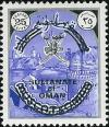 Colnect-1890-648-Sultan--s-Crest-and-Muscat-Harbour.jpg