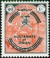 Colnect-1890-650-Sultan--s-Crest-and-Muscat-Harbour.jpg