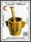 Colnect-2461-136-Copper-mortar.jpg