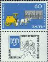 Colnect-2588-606-19th-century-mail-coach-and-Jerusalem-post-office.jpg