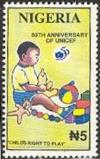 Colnect-3871-262-UNICEF---Child--s-right-to-play.jpg