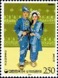 Colnect-1604-744-Traditional-Wedding-Costumes---Malay-wedding-costumes.jpg