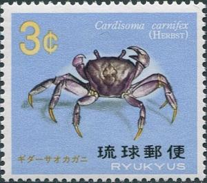 Colnect-3994-094-Blue-Land-Crab--Cardisoma-carnifex.jpg