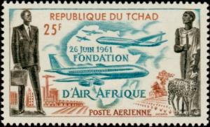 Colnect-894-273-Foundation-of-the-company--quot-Air-Afrique-quot-.jpg