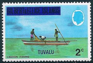 STS-Tuvalu-1-300dpi.jpg-crop-527x357at561-233.jpg