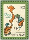 Colnect-1626-956-Children-drawing-map-of-Vietnam.jpg
