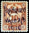 Colnect-1770-495-Postage-due-stamp---2c-on-10c.jpg