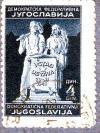 Colnect-1873-981-Constitution-of-the-Democratic-Republic-of-Yugoslavia.jpg