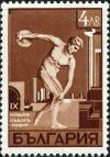 Colnect-4559-649-Discus-thrower.jpg